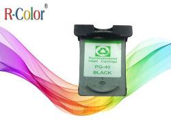 キャノンのページ40 (1 Black)のためのR-Color Remanufactured Ink Cartridge Replacement