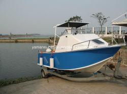 堅い上が付いている5.8mアルミニウムボート