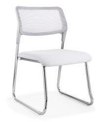 방문자를 위한 현대 회의 응접실 의자 행정상 인간 환경 공학 중앙 뒤 사무실 -5516 (BIFMA)