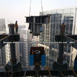 プレハブのプレハブの新しい拡張可能モジュラー移動式卸し売り金属の鋼鉄ガラスプラスチックオフィスビルの記憶の化粧品の調節の出荷の中国の建物