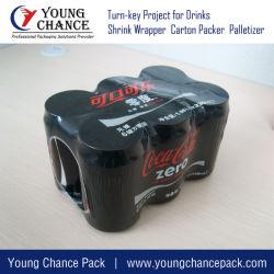 آلة Automatic Coco Powder Packer مع فيلم تقلص / كامل علبة معبّلات بمسحوق القهوة الآلية في زجاجة زجاجية علبة من حزمة صدفة شباب في الصين