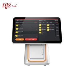15,6inch Double Touch für Hotel Supermaket Shop Bazaar Cash Systems J1900 J1800 I3 I5 POS-MASCHINE