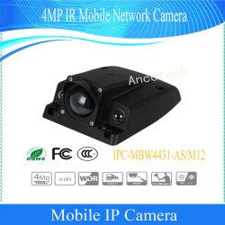 Dahua 4MP машине установлен ик сети для мобильных ПК (IPC-MBW Камеры - по мере4431/M12)