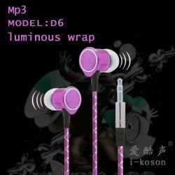 Nuit Cool Design lumineux 5 couleurs Couleur de lumière LED Ecouteur pour MP3