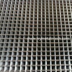 En acier inoxydable de haute qualité Treillis soudés de bord