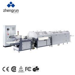 Высокая точность автоматической случае собрала бумагоделательной машины (см540A)