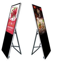 43 LCD 빌보드 Android 디지털 사이니지 플레이어 스탠딩 광고 패널