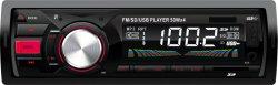 Univeral 1 DIN Car MP3 Player mit USB/SD/Aux