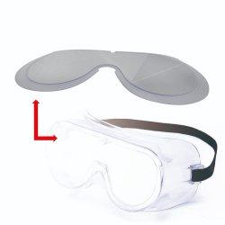 OEM PC 하드 코팅 타액 방지 안개 안전 디스플레이 렌즈 Goggles의 덮개