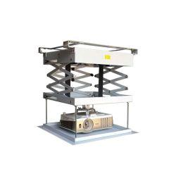 Под действием электропривода верхнего предела подъема для проекторов