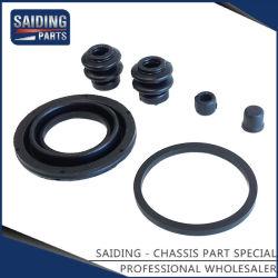 Commerce de gros de pièces automobiles Kit étrier de frein en caoutchouc pour Toyota Highlander 04479-48050 OEM