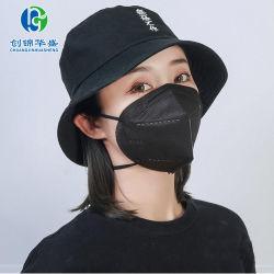 패셔너블한 검은색 호흡기 통기성 보호 마스크 일회용 FFP2 kN 95 N95 안전 5층 마스크