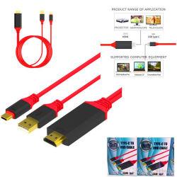 Samsung S 8 9のための4K HDMI HDTVのアダプターケーブルへのUSB 3.1のタイプC USB-C