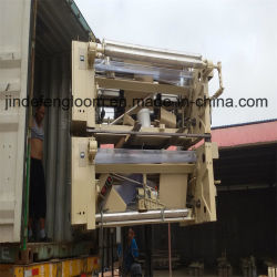 telaio ad alta velocità del getto di acqua del macchinario della tessile di 150cm-450cm Tsudakoma