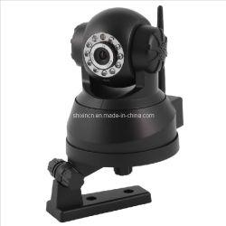 HD-мегапиксельных сетевых ИК PTZ IP камеры в ночное время беспроводной связи (IP-HW-07)