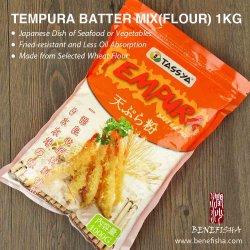 Традиционные японские темпура приготовления теста смешайте