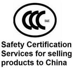 شهادة CCC الصينية من نوع الاعتماد CCC وCQC وSRRC وتوجيه تقييد استخدام المواد الخطرة RoHS وCnex