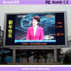 """شاشة LED للوحة الفيديو الملونة بالكامل المزودة بتقنية """"Outdoor P5 Energy Saving"""""""