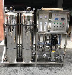 أسعار مرشح التناضح العكسي من الفولاذ المقاوم للصدأ سعة 500 لتر/ساعة إلى 5000لتر/ساعة مصنع المعالجة / ماكينات تنقية مياه الشرب المصنّع