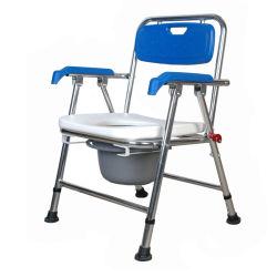 [هومكر] مرحاض كرسي تثبيت مستشفى [كمّود] كرسي تثبيت