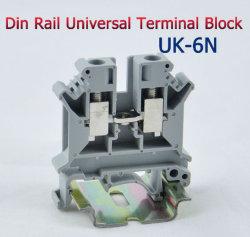 UK 모드 범용 모듈식 터미널 블록