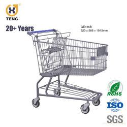 155L Deutschland Style Metall Supermarkt Warenkorb Handwagen