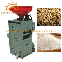 Procesamiento automático de molino de arroz El arroz de equipos de molienda