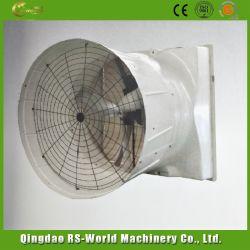 Cône en fibre de verre d'alimentation du ventilateur de ventilation fabriqués en Chine pour la vente