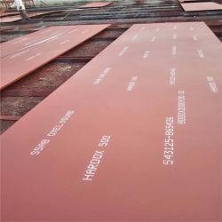 Warm gewalzter Stahl A709gr50 A572gr. 50 Legierungs-Platte