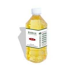 O PAC Cloreto Polyaluminum líquido CAS 1327-41-9 para tratamento de água