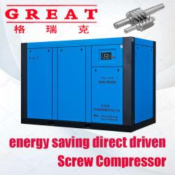 Il FSD più basso del muto 132kw-630kw di vibrazione di alta affidabilità ha riparato il compressore d'aria rotativo iniettato olio guidato diretto della vite di industria di raffreddamento ad acqua di velocità con il motore IP54