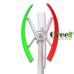 1kw 12V/48V disque du rotor extérieur Coreless Vebration petit générateur Aucune éolienne verticale