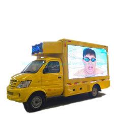 Foton Euro4 Mini Publicidad Outdoormobile Carretilla con buena calidad