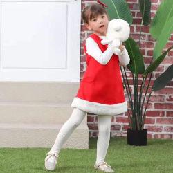 [فوإكس] فروة صوف ثياب مع أرنب حقيبة لأنّ صغيرة جذّابة حلو بنات شتاء [كلوثينغس]