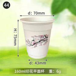 6 унции 160мл биоразлагаемых мире биоразлагаемую бутылку для кукурузного крахмала одноразовые чашки для печати наружное кольцо подшипника