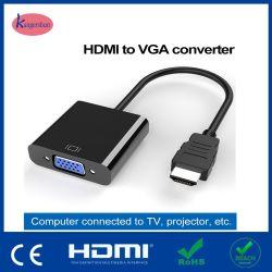 HD 品質 HDMI-VGA アダプタ