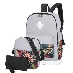 600d/tecido tricotado nova moda Bolsa Escola Crianças Piscina Sport Soft Travel Saco mochila com carregador USB