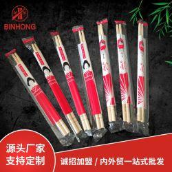 OPP 包んだ丸型日本竹製箸は使い捨てです