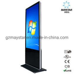 広告業のために容量性接触大きいタッチスクリーンのキオスクLCDの表示4Kの対話型のタッチ画面のモニタを広告するカスタムLCDのパネル