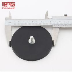 Магнитные Ассамблеи Обрезиненные Dia88мм магнит для зажимное приспособление для рабочего освещения камера