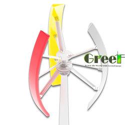 Phase 2kw 3AC 48 V interne monté sur le toit Turbine éolienne à axe vertical avec faible régime rotor extérieur Coreless générateur de disque