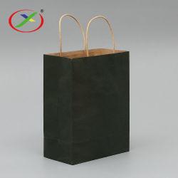 防水ペーパー[クラフト紙袋]ペーパー紙袋のクラフト紙防水袋の養樹園