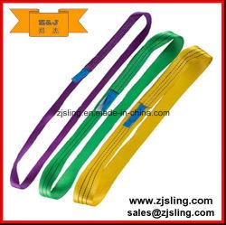 1t -3tの貨物のための無限のウェビングの吊り鎖L=2m (カスタマイズされる)