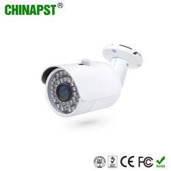 Bon marché en plein air sans fil étanche IR P2P Caméra IP de réseau (PST-CIB101BH)