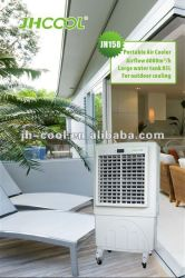 Enfriador de aire por evaporación portátiles (JH158)