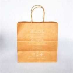 Bolsas de regalos reciclables patrón impreso blanco Embalaje Pape Kraft bolsas de papel de regalo, papel