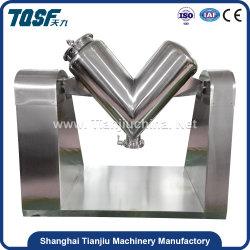VH-8 제약 제조 고효율 혼합기 기계(혼합 분말)