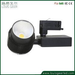홈을%s 220V 옥수수 속 궤도 빛 램프 가로장 전등 설비 15W 20W 25W 30W LED 전구 램프가 현대 LED 궤도에 의하여 점화한다