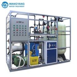 2000L/H Distributeur d'eau industrielle avec des prix de l'usine de dessalement