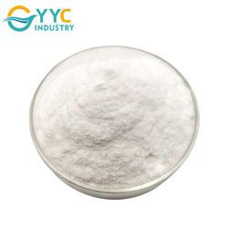GMP 공장 공급 영양 보충제 카노신 L-카노신 CAS 305-84-0